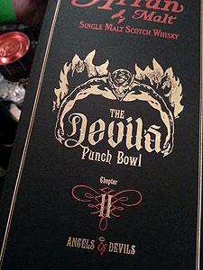 Arran Devils Punchbowl II