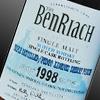 BenRiach 1998 15yr PX